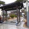 【浦項の風景】九龍浦の旧日本人街・その1:九龍浦公園(旧・九龍浦神社)