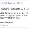 ブログのサムネイルが出ない!Facebookに投稿後、サムネイル表示を変更する方法