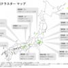 住民監査 - コロナ対策  (3県知事-緊急アピール)