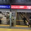 ゴールデン街「からーず。」への安心な行き方(西武新宿駅編)
