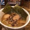 新宿の風雲児でつけ麺を堪能してきました!