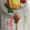 MAXIM's DE PARIS 苺のカスタードパイショコラ! 軽やかな食感の焼きクレープ!
