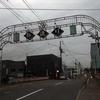柳通り 商店街ゲート/北海道砂川市