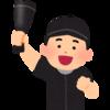 埼玉西武ライオンズの優勝に酔いしれる