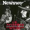 Newsweek (ニューズウィーク日本版) 2020年07月07日号 Black Lives Matter/「封鎖なし」スウェーデンの悪夢