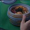 (韓国の反応) 「ビンセンゾPPLがやったな」…石焼きビビンバが中華料理だなんて。 [ジョアラのソフトチャイナ]