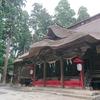南陽市 熊野大社の歴史と史跡をご紹介!⛩