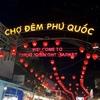 【ベトナム旅行】新鮮なシーフードを食べにナイトマーケットへ@フーコック島