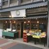 飯場狼 36店 (めしばおおかみ)/ 札幌市中央区南4条西6丁目 晴ばれビル 1F