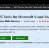 VSTSでAWSが使える!S3へのアップロードを試してみる(下準備編)