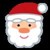 川原健一の勤務中に起きた出来事〜そろそろクリスマスですね〜