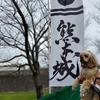 【わんこと旅】  熊本城 ≪熊本県≫