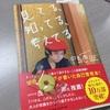 中島バオ君、九州大学のゴーシ先生と語る