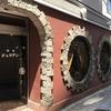 純喫茶ジュリアンさん(藤沢)へ行ってきました。