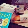 読書とパン