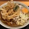 【立ち食い蕎麦】社内ニートが『かのや』を食べてみた(@新橋駅)