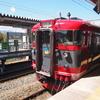 しなの鉄道線に乗って、長野県の温泉へ。