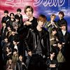 ミュージカル 2021年7月・8月号の表紙は『ドリボ』の菊池風磨と田中樹!