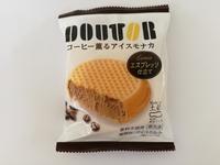 高知アイス「ドトール」コーヒー薫るアイスモナカのレビュー。美味しいコーヒーのアイスモナカである。
