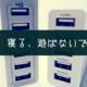【レビュー】『Anker PowerPort 6』なら何でも同時に高速で充電できちゃうよ!【急速充電】