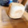 簡単においしい食パンを毎日食べられる! ホームベーカリーを買ってみた感想