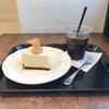 ほろ苦い大人のご褒美♪コーヒーチーズケーキ(GARDEN HOUSE CRAFTS @代官山)