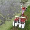 【まとめ】エンジン付き手押し除草機の使い方と除草の方法、やり方(田植え後3週目以降)