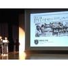 開智望小学校2年生最後のプレゼンテーション:Summative  Assessment