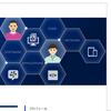 PWAでwebプッシュ通知を作る (5)  - 締切通知システムの設計とブログデザイン変更について