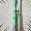 【QOLを上げる】歯ブラシ選びでもう迷わない。歯科医おすすめの歯ブラシ『タフト24』が最高です。おすすめの硬さは?