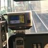 【JR西】運転士さんの近くで喋ったり光ったりしている機械【運転支援】