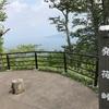 物部とアラハバキの社へ 丹内山神社