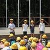 5年生:林間学習⑤ 開校式 バンガローへ