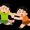 福嶋健伸(2000.8)中世末期日本語の~テイル・~テアルについて:動作継続を表している場合を中心に