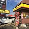 (閉店)福岡筑紫郡那珂川町にある「くもりのちはれ」で海鮮丼定食を食べてきた