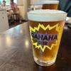 東陽町の団地に突如現る「ガハハビール」でクラフトビールを。