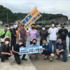 6月「2021 天狗堂 伊勢湾ジギング教室」開催しました!!
