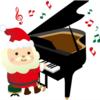 ピアノの発表会、子供たちへの花束のかわりに!