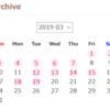 カレンダー式月別アーカイブ:リンク背景を円形にする