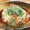 広島市『くにまつ 十日市店』汁なし担担麺 Excella