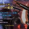 仮面ライダーバトライドウォー創生に「本郷猛」がプレイアブル参戦!1号への変身アリで変装verも!