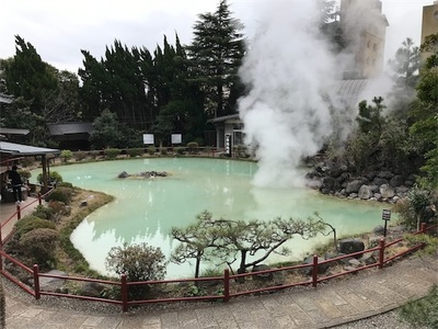 九州旅行③~白池地獄・鬼山地獄~
