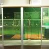 駒沢のバッティングセンター「駒沢バッティングスタジアム」