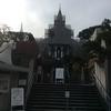 ANAクラウンプラザホテル長崎グラバーヒル(人気観光スポット)
