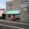 昔ながらの製麺風景                      高松市「上田製麺所」