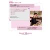 Perfumeのオールナイトニッポンでヘミソフィアを歌ったら坂本真綾さんに届いた! 2016.10.01