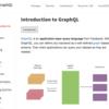 GraphQLの基本的なシンタックス・文法を学んだ