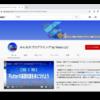 動画で学ぼう:YouTube上でプログラミングが学べるチャンネルまとめ