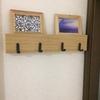 玄関のプチリメイク計画4ー無印良品の壁に付けられる家具 長押をとりつけました。