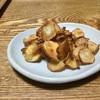 菊芋の素揚げ